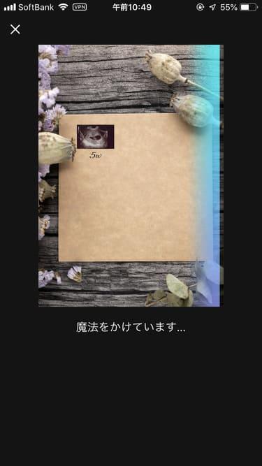 エコー写真は色褪せないように保存しよう!エコーポスターの作り方をご紹介!